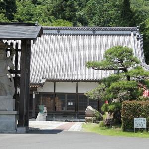 吾野の法光寺