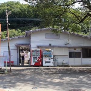 富士急 田野倉へ