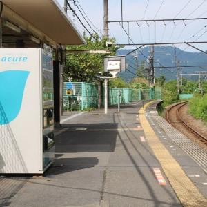 青梅線 日向和田駅