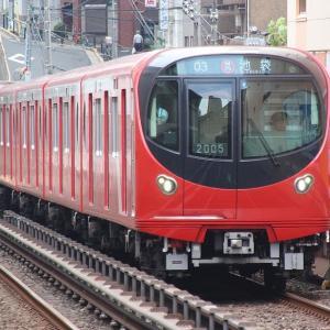 地下鉄丸ノ内線新型車