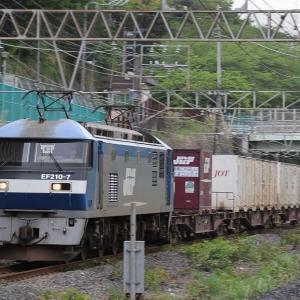 平成23年(2011)東戸塚