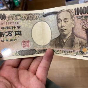 ナンセンスコールが続き、チップが1万円となった。