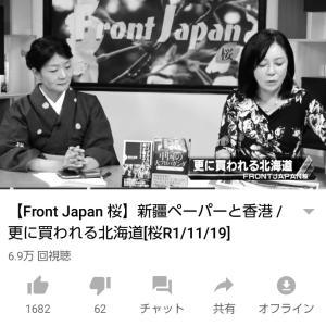 日本の若者に申し訳ない