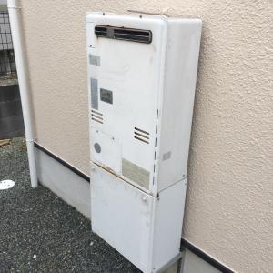 ガス暖房給湯機