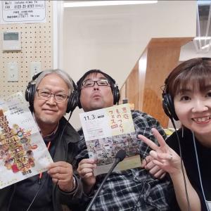 『F M放送e-niwa に😅(恵庭市)』
