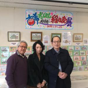 『古希おじさんの絵日記展(25日-最終日)』