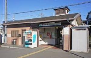 ●川越の一つ先の駅が無人駅でした。