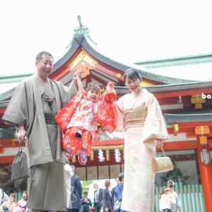 日枝神社で3歳の七五三