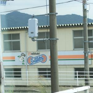 浜松市の旅。