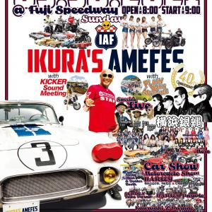 IKURA'S AMEFES 2021