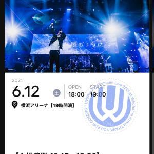 UVERworld Premium Live 2021.6.12