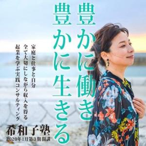 【募集開始】2月21日(金)みえこと希和子のランチ会@広島!