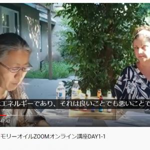 【8/12(水)ミスドナ・メモリーオイル講座シェア勉強会】ただいま動画で勉強中です!