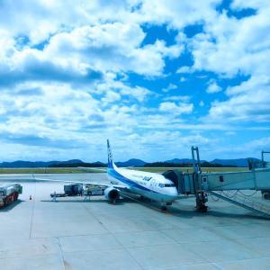 沖縄の旅4日目(完結編)~最後の最後で!この旅 最大の難関を乗り越えて帰って来ました!
