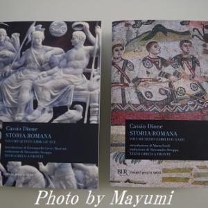 アマゾン(イタリア)から届いた本と夜のお出かけ♪