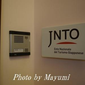 JNTO(日本政府観光局)ローマ事務所へご挨拶♪
