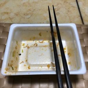 激辛王 4
