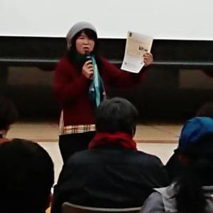 【蘇生Ⅱ】映画上映会中間報告 12/2 水彩カフェ(須賀川)12/3 西郷村文化センターが終了