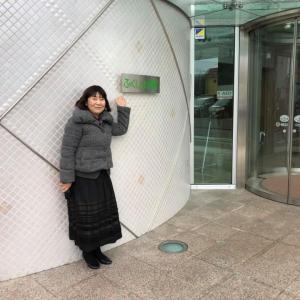 【お知らせ】ふくしまFMラジオ収録でした!2/28(金)Talk&moreで放送予定!