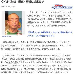 【世の立替え立て直し】日本でもわかりやすい大量逮捕がはじまりました♪