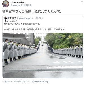 中曽根さんの葬儀ではなく日本の重要人物の葬儀説も!世界緊急放送はもうすぐ?!