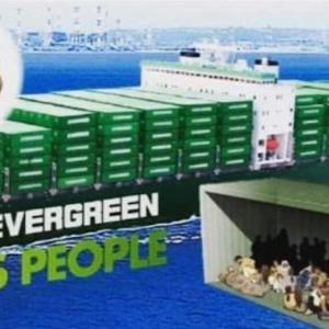 【世の立て替え立て直し】日本の行方不明の子供達はどこへ?人身売買用の貨物船情報