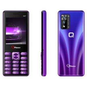 いよいよお金のいらない世界へ!「QPHONE」誕生!