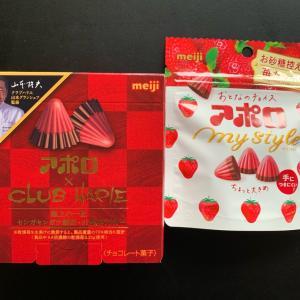 スイーツ店とのコラボアポロ? #アポロ #チョコレート #ポケモンGO #新潟 #クラブハリエ
