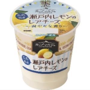 昨日のレモンのレアチーズケーキレシピ☆