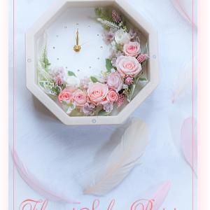 幸せの時を刻む。。お花たち。。☆