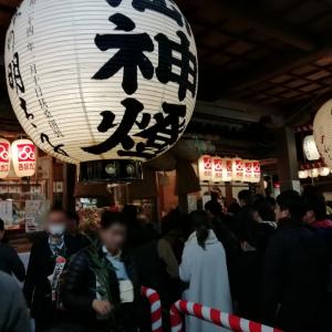 十日恵比須に行ってきました!