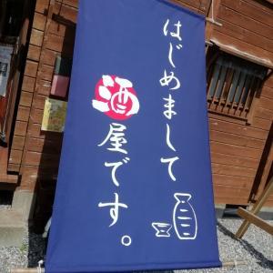 福岡・糸島にも、夏がきたーーーーーー!