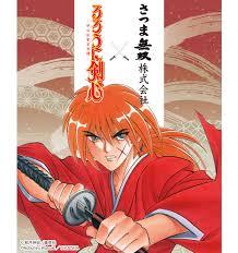 9月の連休期間のおしらせ&大人気漫画とのコラボ芋焼酎入荷です!!
