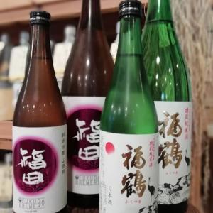 日本最西端の酒蔵から日本酒が届きました!