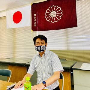3カ月ぶりの自由民主党町田総支部役員会