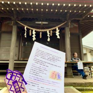 根岸の淡嶋神社のお守りを求めてくる方が多いそうです。