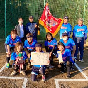 町田市民秋季ソフトボール大会  女子は表彰式
