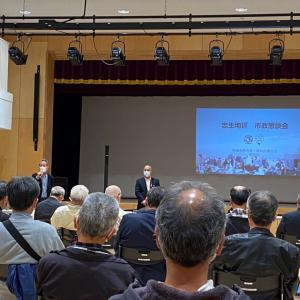 忠生地区市政懇談会が開催されました。
