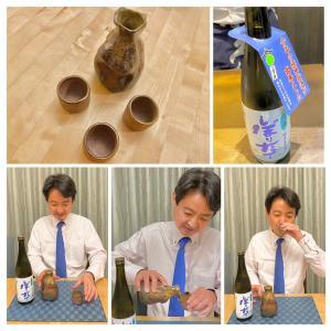 陶芸&美味しく日本酒 #蔵家 #学グルメ