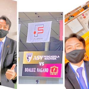 ペスカドーラ町田のホームゲーム vs 長野を観戦❗️ 5ー2の勝利❗️