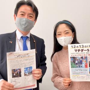 マチダーS  遂にCDデビュー! #音楽座ミュージカル