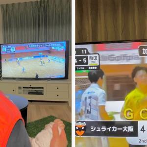 ペスカドーラ町田vsシュライカー大阪 ホームゲーム(リモートマッチ)‼️