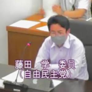 町田市議会健康福祉常任委員会【令和3年6月21日】がアップされました。