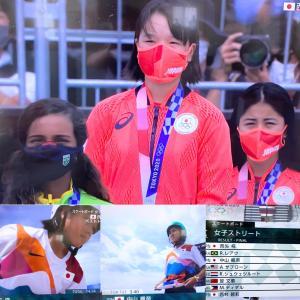 西矢椛さん 日本史上最年少 金メダル #スケートボード 東京2020オリンピック