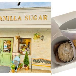 #Vanilla_Sugar  #からあげ処長寿 #学グルメ
