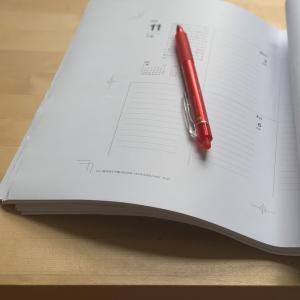 手帳を使って内省する時間が、時間を生み出す!