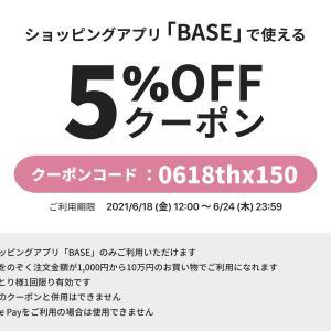 【5%OFFクーポン発行中!】MyOwnStyleオンラインストア