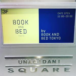 泊まれる本屋 BOOK&BED TOKYO 心斎橋