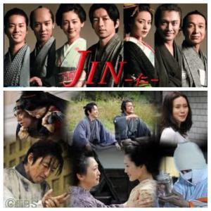 「JIN-仁-」~幕末医療ロマン時代劇~ レジェンド再び