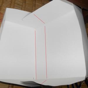 模型:空箱はどう処理します?
